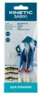 Mini Makk Rig blue